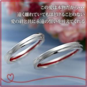 ペアリング カップル お揃い シルバー 送料無料  LOVE of DESTINY 運命の愛 LOD-025P/20,736円