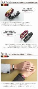 ペアブレスレット 2本セットハンドメイド 愛を刻むペアブレスレット レザー 革ブレスレットJHA-BR-01