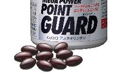 メガパワー ポイントガード 150粒 【CoQ10/Kentai(ケンタイ)/健康体力研究所】