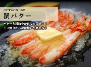 太脚棒肉100%★お刺身で食べられる本ずわい蟹ポーション1kg《※冷凍便》【送料無料/ギフト】かに_カニ  お歳暮 のし対応可能