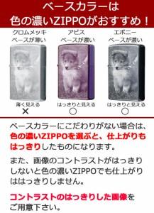 【オリジナルZippo写真彫刻】名入れ無料・送料無料・消耗品付きギフトBOX付属/ギフト対応可