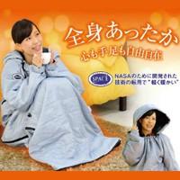 """""""スペースウォーキングシェラフ(CY): 軽くて全身暖かい!"""""""