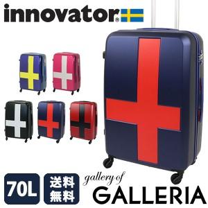 """""""【商品レビューで+5%】イノベーター スーツケース innovator  キャリーケース 軽量 ファスナー 旅行  INV63T 70L 5~6日程度"""""""