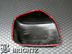 BRIGHTZ ワゴンRスティングレイ MH34S リアルカーボンドアミラーカバー DタイプMIR−SID−206