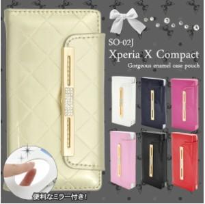 スマホケース 手帳型 ミラー付き  Xperia  X  Compact  SO-02J 用 エナメル ドコモ 保護フィルム付