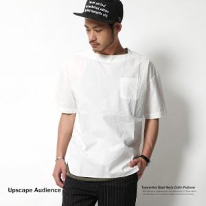 カットソー メンズ プルオーバー シャツ ボートネック 日本製 国産 Upscape Audience AUD1802 5977【pre_d】
