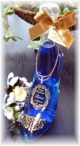 限定【シンデレラのガラスの靴】リキュールボトル・ブルー350ml/誕生日・サプライズプレゼント・結婚祝い・プロポーズギフト