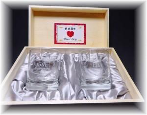 名入れ彫刻【ペアオールドグラス/クリアー】結婚祝い・誕生日・母の日・父の日・還暦祝い・記念ギフト