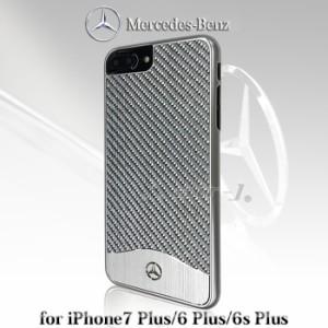 ポイント10%還元 メルセデス・ベンツ 公式ライセンス品 iPhone7Plus 6sPlus 6Plusケース ハードケース リアルカーボン シルバー プラス