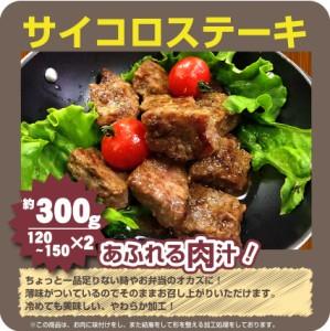 【送料無料・冷凍商品】得々セット たっぷり5種のお肉が8人前 2セットでオマケ付(12時までの御注文で当日発送、土日祝を除く)