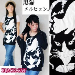 送料無料 ワンピース タンクトップ 黒猫 赤ずきん ネコ ノースリーブ 奇妙なダークファンタジー 不思議の国のアリス トリック だまし絵