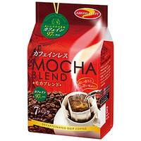 【森永乳業】カフェインレス モカブレンド 8.5g×7パック