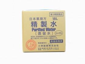 【第3類医薬品】【小堺製薬】日本薬局方 精製水(蒸留水) 一般用 18L(コック付)