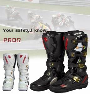 大人気バイク靴 レーシングブーツ バイクブーツ 自動車 オートバイ用ツーリングシューズ バイク用品 防寒防水機能 シューズ ブーツ 靴