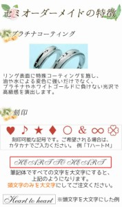 ペアブレスレット ペアルック カップル 2本セット シルバー 刻印無料 送料無料 レザー セミオーダー 003B-K