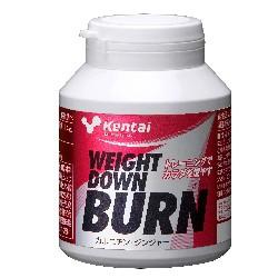 ウエイトダウン バーン 125粒 【Kentai(ケンタイ)/健康体力研究所】