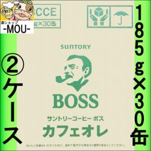 【2ケース】サントリー ボス カフェオレ 185g【缶コーヒー コーヒー】