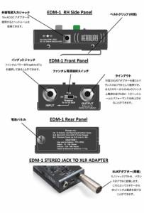 Headway Music Audio/EDM-1 ウルトラコンパクトサイズアコースティック楽器用プリアンプDI