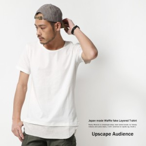 Tシャツ メンズ カットソー 半袖 無地 ボートネック レイヤード 重ね着 日本製 国産 Upscape Audience AUD1778 5871【pre_d】