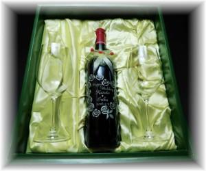 名入れ彫刻【フルワイン750ml&RIEDELペアワイングラスセット】結婚祝いプレゼント・結婚記念・記念日ギフト