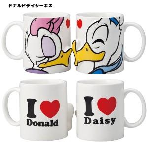 ◆ドナルド&デイジー キス ペアマグカップ2個セット (ディズニーアニメキャラクター)(P56)