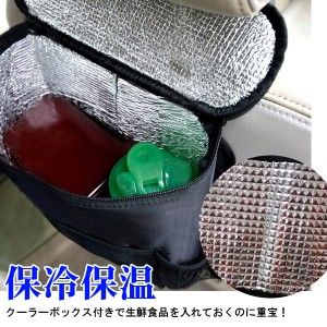 車内収納 シートバックポケット 保冷 保温 車中泊 ティッシュホルダー 大容量 アウトドア
