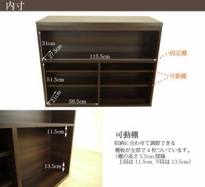 【送料無料】日本製120バーカウンター 2色対応 ブラウン ブラック シックな木目調 国産 キッチンカウンター★km65