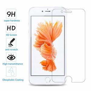 iPhone7/8 4.7インチ/iPhone 7 Plus/8 Plus 5.5インチ選択 液晶フィルム 強化ガラス 高透過性 耐衝撃 硬度9H 極薄0.3mmラウンドエッジ