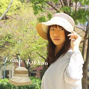 帽子 ハット 麦わら帽子 帽子 つば広 帽子 ぼうし レディース 帽子 HAT つば広ヘンプリボン 女優帽