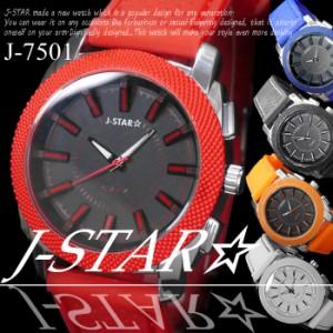 3e3fbc2fcd (ケース付き&送料無料)-J-STAR - 腕時計 ラバーバンド 3D