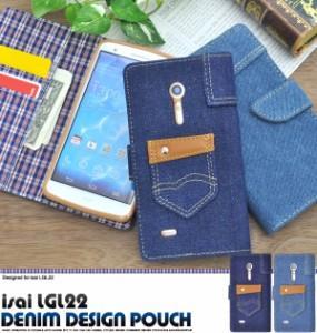 【isai LGL22用】デニムデザインケースポーチ(内側チェック柄タイプ)*au(エーユー) イサイ LGL22用手帳型保護カバー