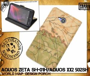 c6c15cc8c3 AQUOS ZETA SH-01H/AQUOS Xx2 502SH用 手帳型(横開き)