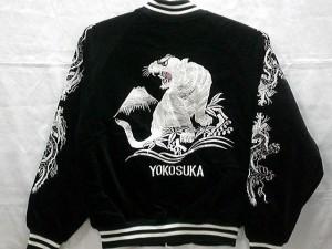 スカジャン 白虎 別珍 日本製本格刺繍のスカジャン