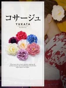 [浴衣コーデ] ボリューム感がかわいいお花の髪飾り / コサージュ ヘアアクセサリー くちばしクリップ