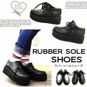 ゴスロリ厚底靴パンクラバーソールパンキッシュユニセックス男女兼用ブリティッシュイギリスシューズ