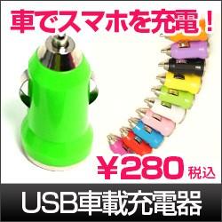 ipod shuffle 充電ケーブルの画像