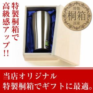 名入れ サーモス タンブラー グラス 焼酎 人気 男性 JDE-420 420ml 《メッセージ&イラスト》【翌々営業日出荷】母の日