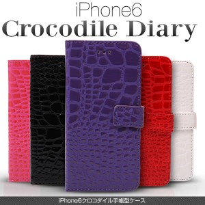 iPhone6 クロコダイル手帳型ケース アイフォン スマホケース スマホカバー