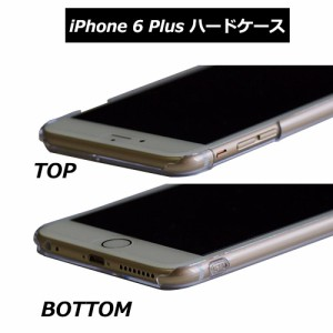 iPhone SE 5/5S iPhone6 iPhone6S iPhone6Plus アイフォン 各種クリア ケース 保護フィルム付 リス どんぐり大好き ★