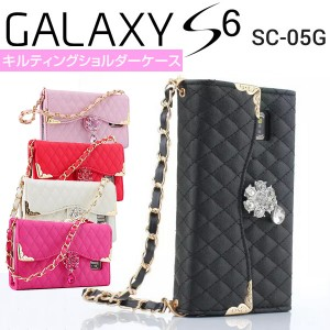 1c4ca80aae Galaxy S6 SC-05G ケース キルティングショルダー 手帳型ケース スマホケース カバー ギャラクシー galaxy s6
