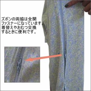 f1aceb682e69d4 介護用パジャマ 婦人用 長袖パジャマ (サイズ:M/L) 東京西川 レディース/寝間着/寝巻/介護パジャマ