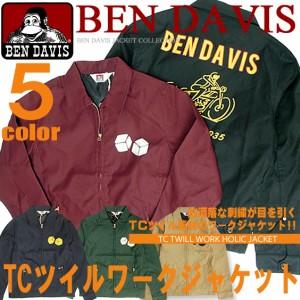 BEN DAVIS ワークジャケット ベンデイビス ツイルジャケット ベンデービス バイクとサイコロの刺繍入りジャケットが登場です。BEN-647