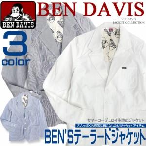 d7c32cacf3768 BEN DAVIS ベンデイビス テーラードジャケット コットン素材を使用したカッコいいカジュアルなジャケット