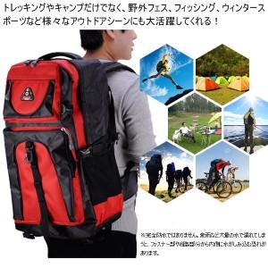 大容量 登山 ディバッグ リュックサック 防水 スポーツ アウトドア ハイキング