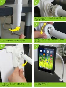 激安 スマホ用 フレキシブルアームスタンド タブレットPC用 卓上アームスタンドホルダー iPhone スタンド iPad スタンド