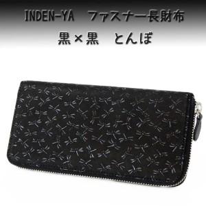 b3f282653dfb 財布 和柄 長財布の通販|Wowma!|2ページ目