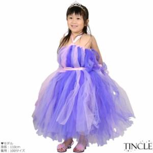 fd19692dcc678 KIDS 三つ編み付き 塔の上 お姫様 ドレス 衣装 発表会 ハロウィン キッズ コスチューム