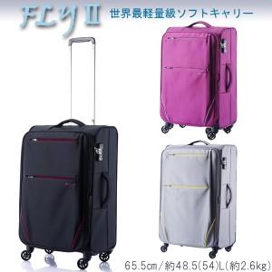 【送料無料】ヒデオワカマツ 85-76010 フライ2 ソフトキャリー 48.5L  hideo design 超軽量 旅行