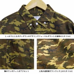 【送料無料】ネルシャツ 迷彩 カモフラージュ ロングシャツ 長袖シャツ ボタンダウン ワンポケット ブラック ベージュ ネイビー  81510