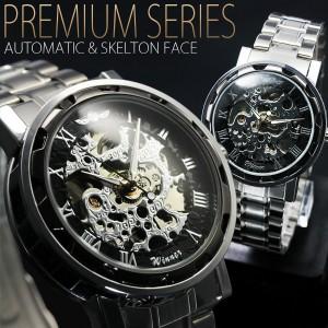 9月末入荷【予約】自動巻き腕時計・メンズ【送料無料】フルスケルトン仕様・自動巻き腕時計【BOX・保証書付】0925